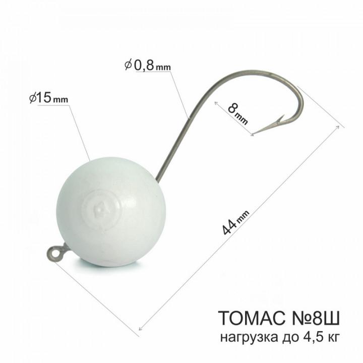 Томас №8Ш крючок на пеленгаса с белым шаматом 15 мм (1шт)