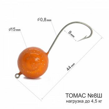Томас №8Ш крючок на пеленгаса с оранжевым шаматом 15 мм (1шт)
