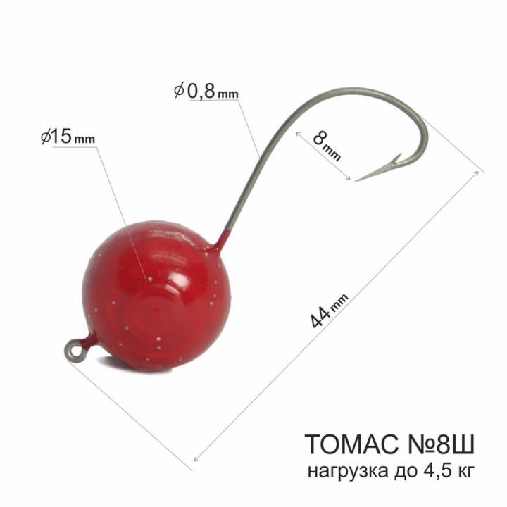 Томас №8Ш крючок на пеленгаса с вишневым шаматом 15 мм (1шт)