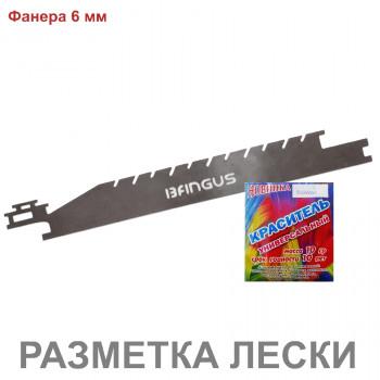 Линейка для разметки лески BANGUS (фанера 6 мм)