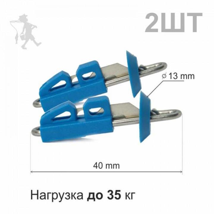 Замок-защелка для крючка на дальний заброс Bangus / 2шт / 35 кг