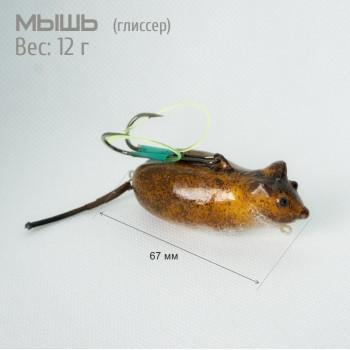 Воблер мышь с незацепляйкой 12 г