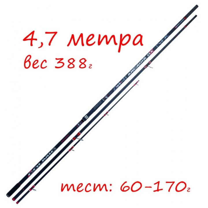 Серфовое удилище Colmic Arcadia NX 470 (4,7 m, 60-170 g) на пеленгаса и кефаль