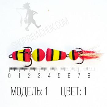 Мандула (модель №1, цвет №1)