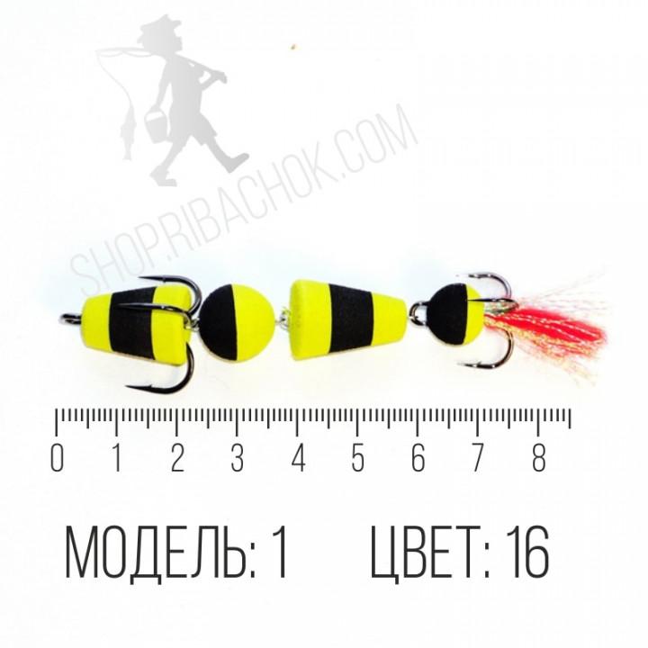 Мандула (модель №1, цвет №16)