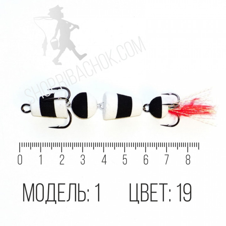 Мандула (модель №1, цвет №19)