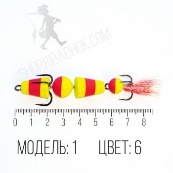 Мандула (модель №1, цвет №6)