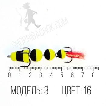 Мандула (модель №3, цвет №16)