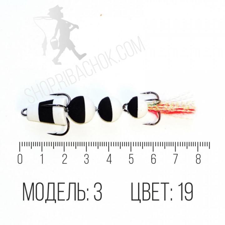 Мандула (модель №3, цвет №19)