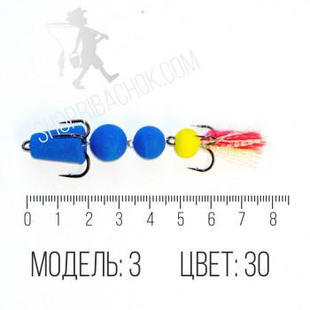 Мандула (модель №3, цвет №30)