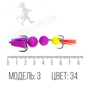 Мандула (модель №3, цвет №34)