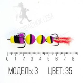 Мандула (модель №3, цвет №35)