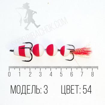 Мандула (модель №3, цвет №54)