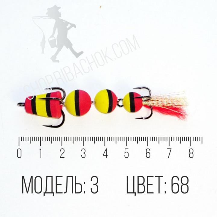 Мандула (модель №3, цвет №68)