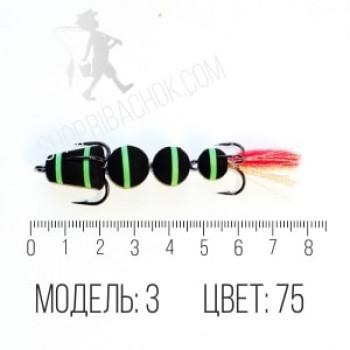 Мандула (модель №3, цвет №75)