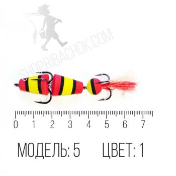 Мандула (модель №5, цвет №1)