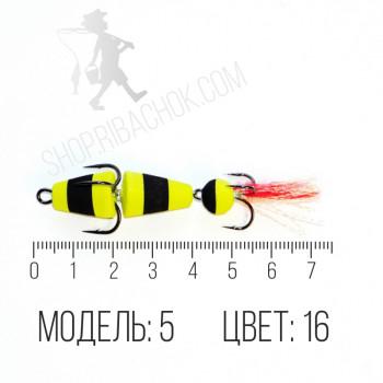 Мандула (модель №5, цвет №16)
