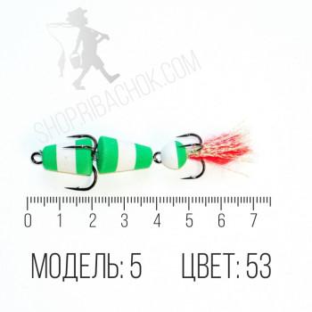 Мандула (модель №5, цвет №53)