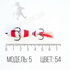 Мандула (модель №5, цвет №54)