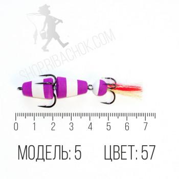 Мандула (модель №5, цвет №57)